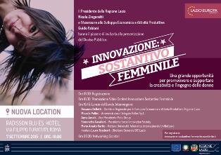 Presentazione Avviso Pubblico Regione Lazio: Innovazione Sostantivo Femminile - 7 settembre 2015 - ore 18 - Radisson Blu ES. Hotel – Via Filippo Turati 171 – Roma