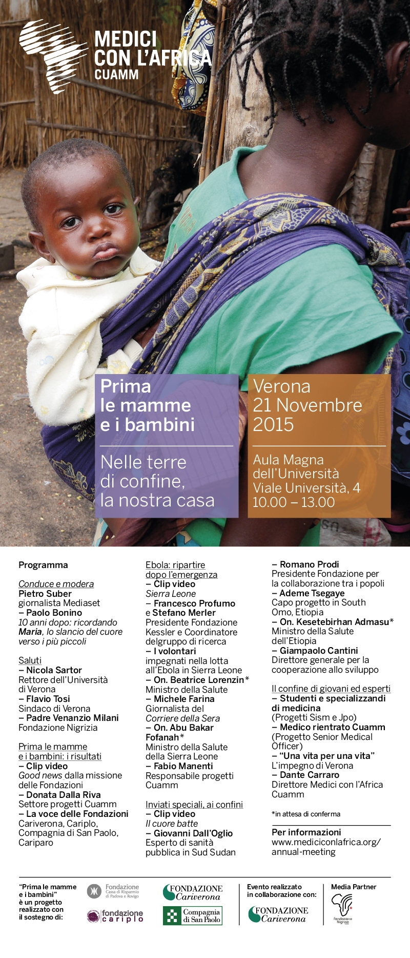 CUAMM_AnnualMeeting_Verona2015
