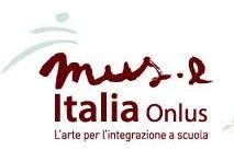 """Spettacolo """"Il bambino magico"""" - 13 maggio 2016 - ore 20.15 - Sala Accademica del Conservatorio di Musica Santa Cecilia - Via dei Greci, 18 - Roma"""