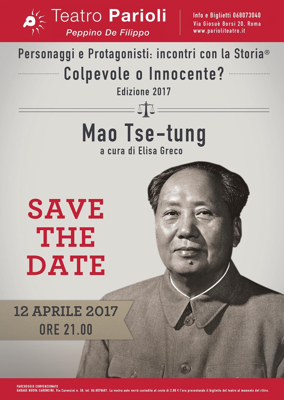 Save the date - La storia a processo! - 12 Aprile 2017 - ore 21 - Teatro Parioli Peppino De Filippo – Roma