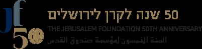 Serata di Gala dell'Associazione Jerusalem Foundation Italia ONLUS - 4 novembre 2017 - Torino
