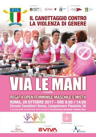 """V edizione """"Via le mani"""" - 29 ottobre 2017 - ore 9 - Circolo Canottieri Roma - Lungotevere Flaminio 39 - ROma"""