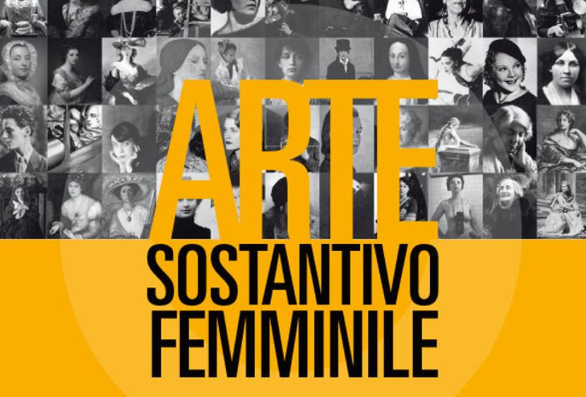 """X edizione del """"Premio ARTE: SOSTANTIVO FEMMINILE"""" - 11 marzo 2018 - ore 17.30 - Galleria Nazionale d'Arte Moderna - Roma"""