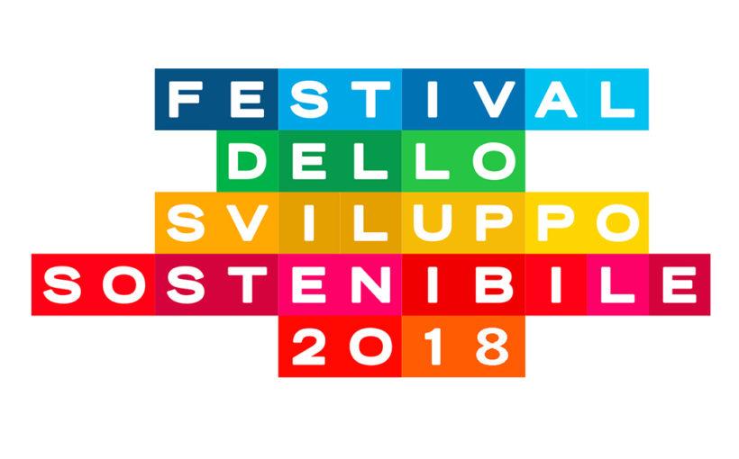 """Festival dello Sviluppo Sostenibile - Evento di apertura """"Italia 2030 - Innovare, riqualificare, investire, trasformare: dieci anni per realizzare un'Italia sostenibile"""" - 22 maggio 2018 - Auditorium del MAXXI - Roma"""