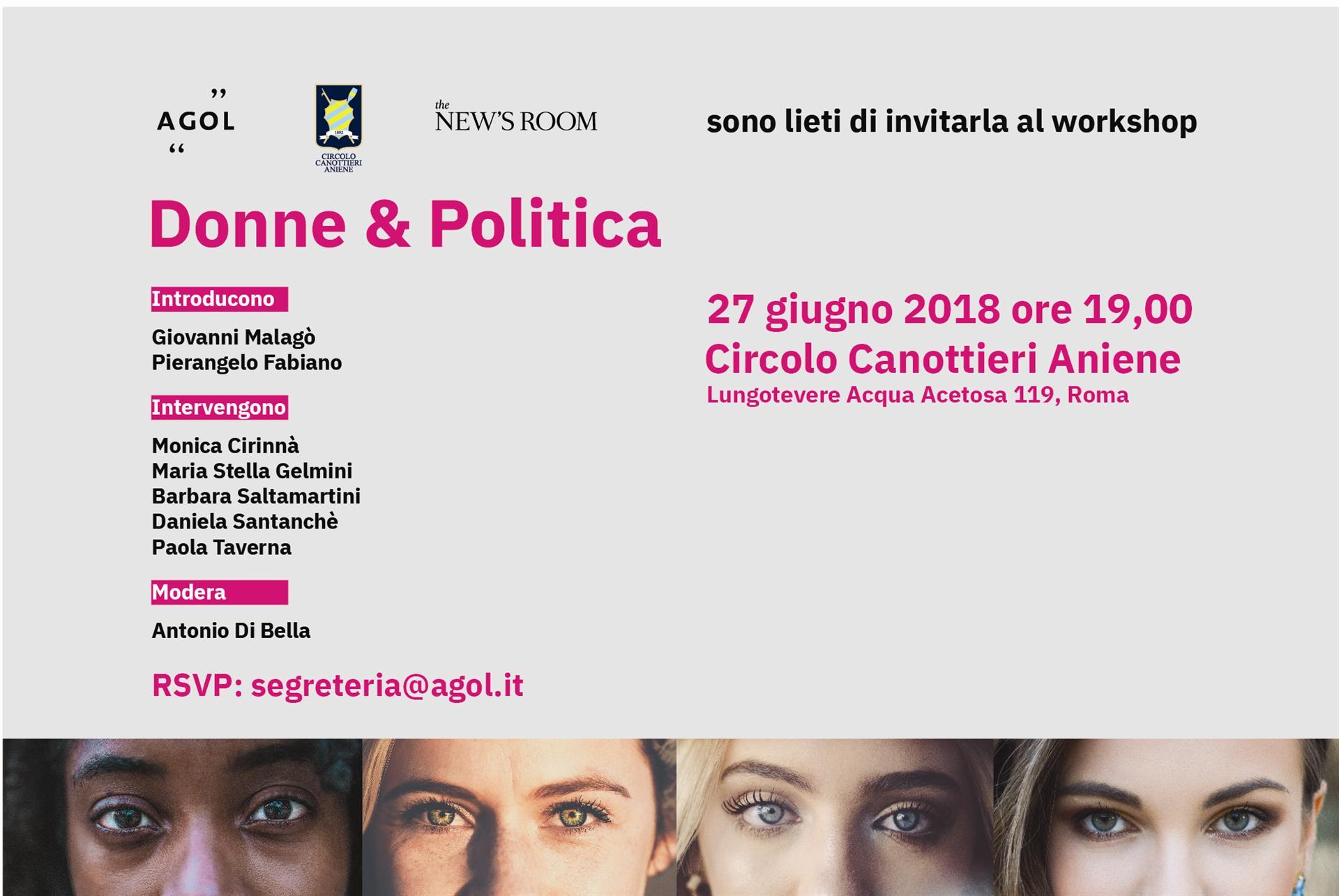"""Incontro """"Donne & Politica"""" - 27 giugno 2018 - ore 19 – Circolo Canottieri Aniene – Lungotevere Acqua Acetosa"""