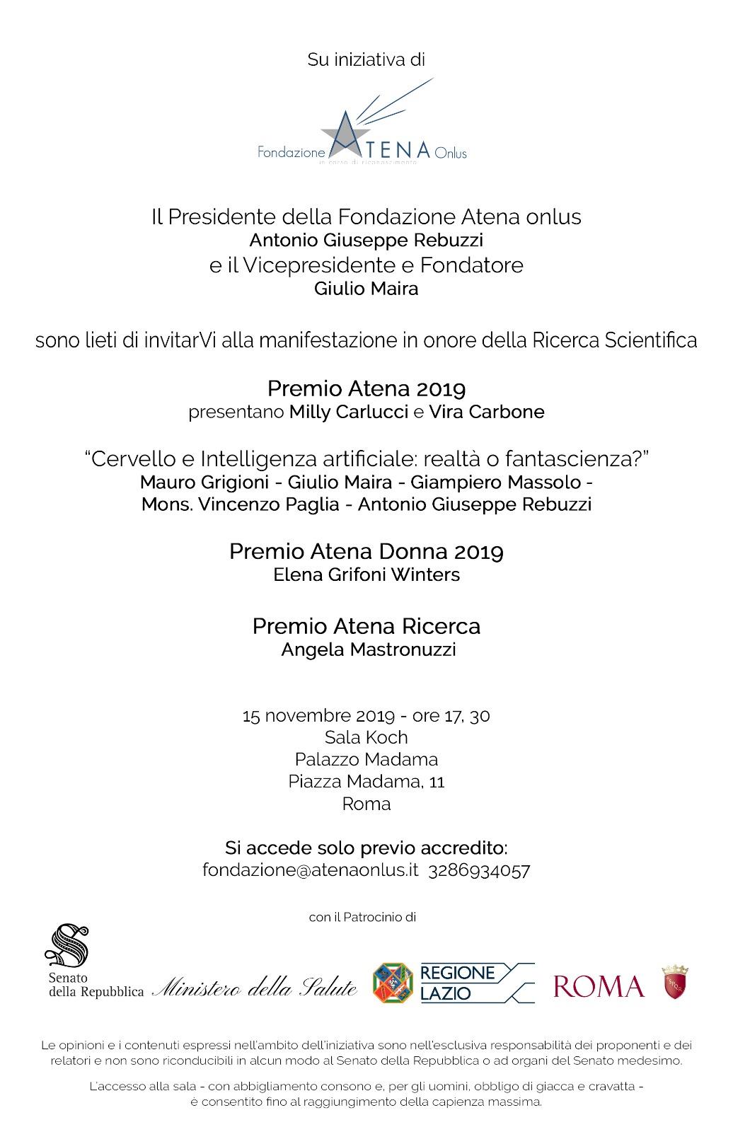 Invito Atena 2019 1511
