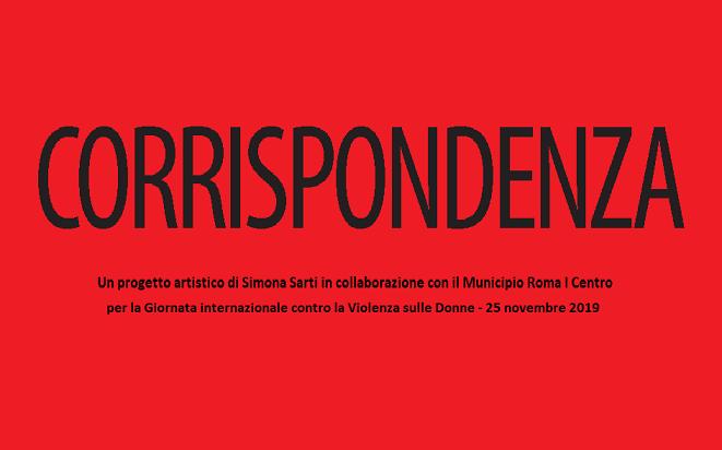 """Progetto """"Corrispondenza"""" - Municipio Roma I Centro"""